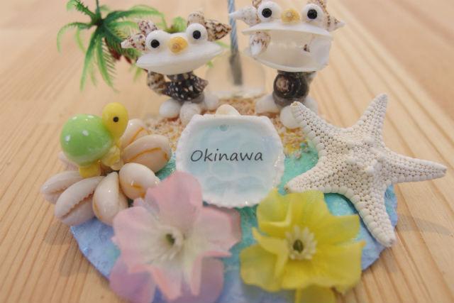 【沖縄・恩納村・マリンクラフト】世界に1つだけ!守り神・貝殻シーサーのオーナメント作り