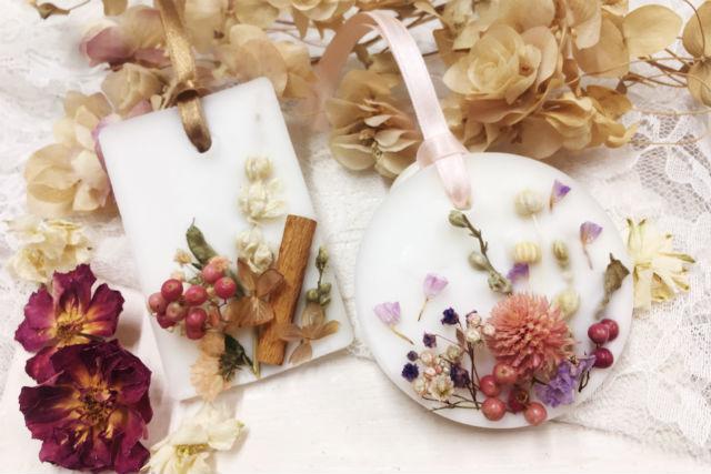 【大阪・キャンドル作り】2パターンから選べる!香りとお花を楽しむワックスサシェ2個作成