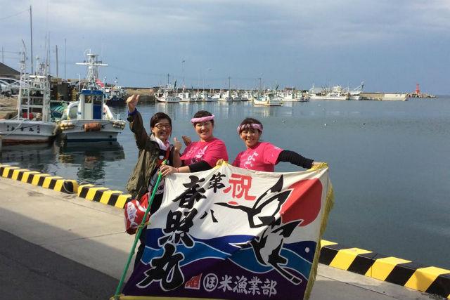 【青森・ガイドツアー】漁師の町・大間をめぐろう!漁師の強運おすそわけツアー