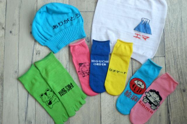【大阪・枚方・手作り雑貨】自分デザインのニット雑貨をつくろう!贈り物にオススメ