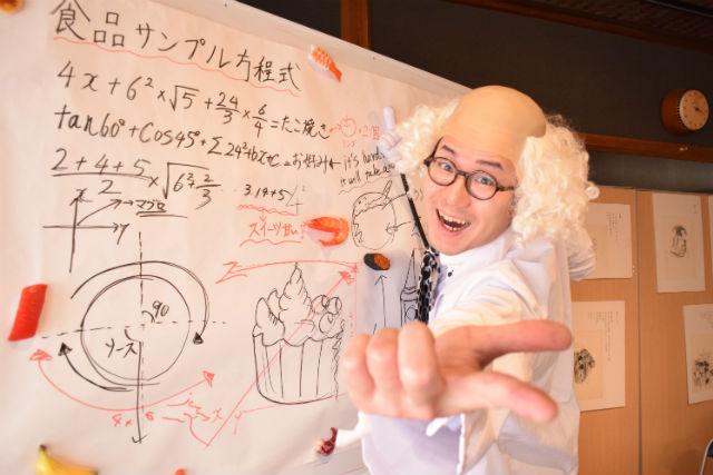 【大阪市・食品サンプル体験】プロフェッサー松浦と、わくわく食品サンプル作り! お寿司にぎり・軍艦コース