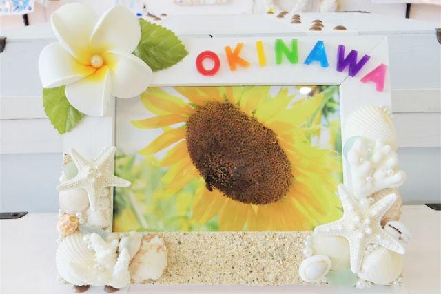【沖縄・嘉手納・マリンクラフト】天然パーツ多数使用!貝殻やサンゴ、シーグラスは使い放題!フォトフレーム作り