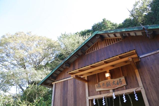 刀工に学ぶ!京都で唯一の本格刀剣作り体験