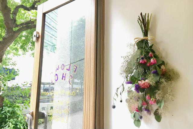 【愛知・名古屋・スワッグ作り】季節のお花を長く楽しむ!吊るして飾る壁飾りスワッグ