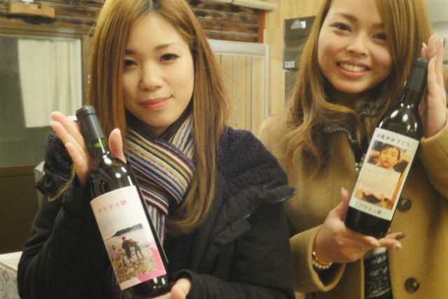 【愛媛・酒造見学】世界に一本だけ!オリジナルのワインラベル作り(ワインの試飲付き)