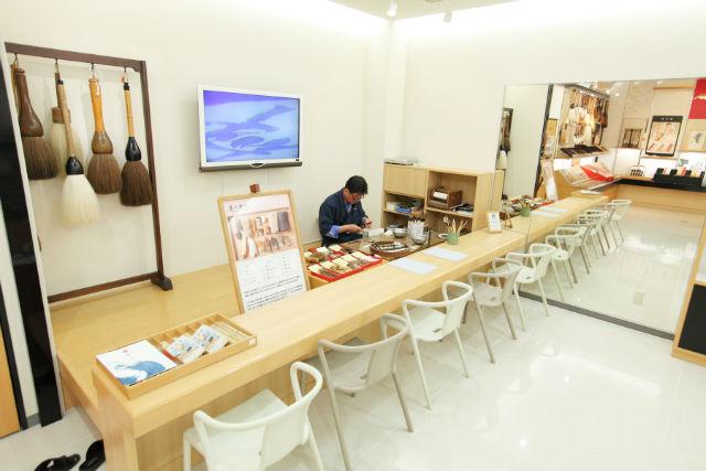 【奈良市】伝統工芸品・奈良筆を作ろう(2本)