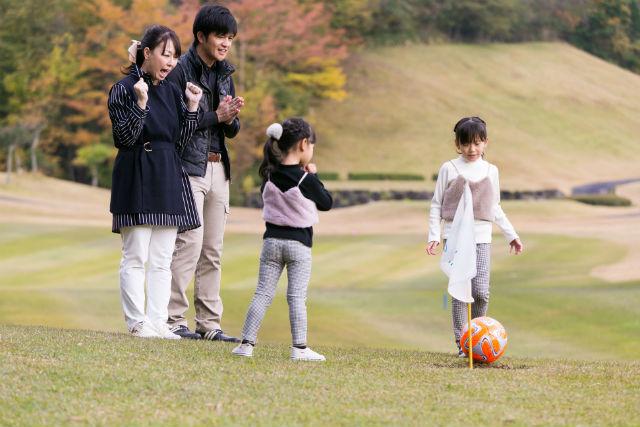 【岐阜・中津川・フットゴルフ】フットゴルフ体験(約2時間)