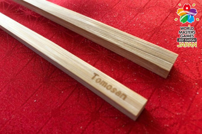【鳥取・竹細工】竹箸つくり