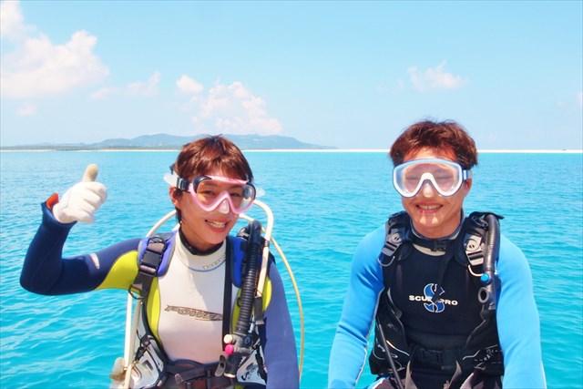 【沖縄・久米島・体験ダイビング】完全貸し切り!東洋一美しい海へ行こう!はての浜&体験ダイビング