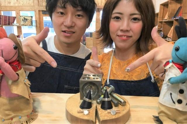 【奈良・天理・手作り指輪】コインリング体験+サプライズ!小学生から体験可能。ファミリーにもオススメ