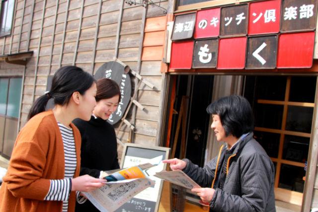 【新潟・柏崎・エコツアー】笠島まち歩きプラン(笠島の伝統料理のランチ付き)