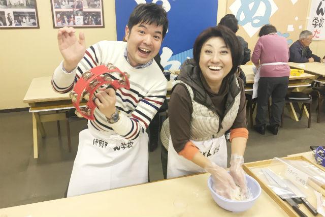 【香川・高松・手作りうどん】作りたてを食べよう!うどん作り体験+お食事プラン
