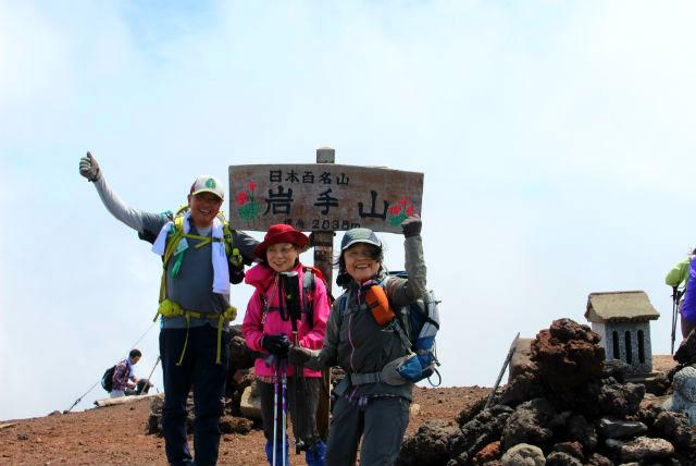 【岩手・八幡平・トレッキング】県の最高峰を目指そう!岩手山登山(上級レベル)