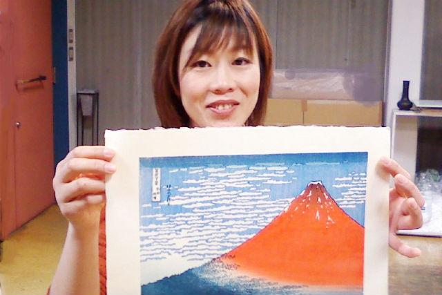 【岡山・笠岡・版画】名作・赤富士「凱風快晴」を刷り上げる!浮世絵刷り体験