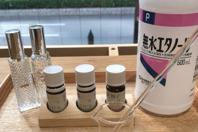 【愛知・名古屋・調香体験】日本の森から生まれた精油yuicaを使って香水作り体験(1個)