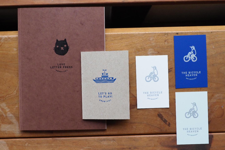 【広島・尾道・印刷体験】尾道らしい絵柄を使って活版印刷を体験してみよう!Aコース