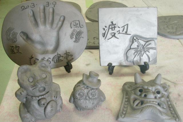 【愛媛・今治・陶芸体験】瓦粘土で自由に作って遊ぼう!手形・ふくろう・鬼瓦など1点