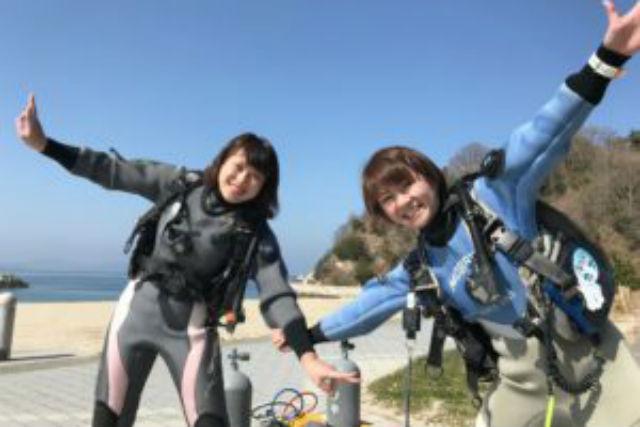 【愛媛・松山・ダイビングライセンス取得】女性お一人様でも安心のライセンス合宿!3日間でダイバーになろう!