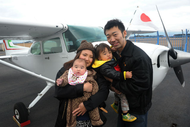 NJA 新日本航空