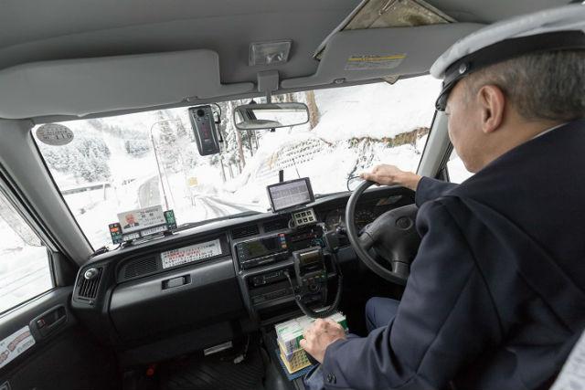 【新潟・湯沢・観光タクシー】とっておきの場所へ案内!タクシープラン・定員3~8名