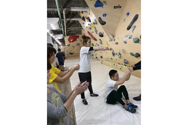 Ignis Climbing Gym(イグニス クライミング ジム)