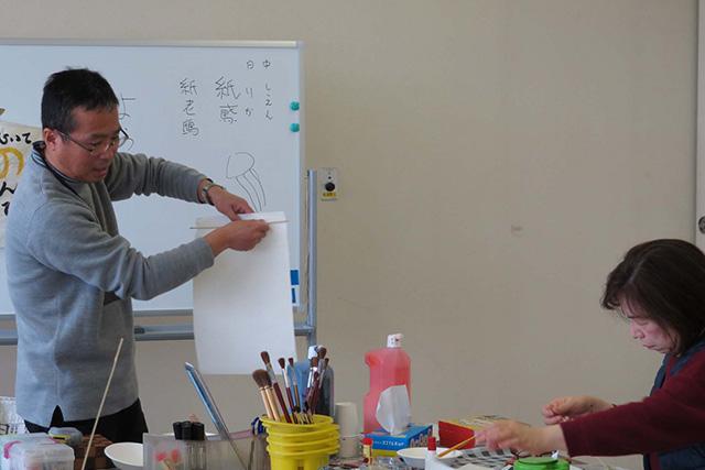 世界凧博物館東近江大凧会館