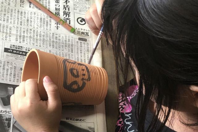 【新潟・阿賀野・絵付け】自由に描いて思い出の品を作ろう!タンブラーor瓦(1個)