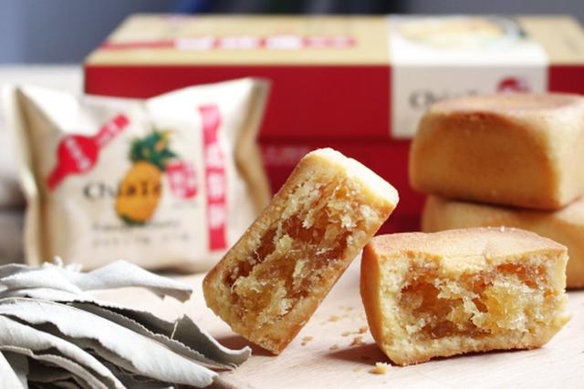 【2.5%還元】【台湾定番みやげ】佳徳パイナップルケーキギフトセット(佳徳パイナップルケーキ6個入り(台北/新北配達))【5名から予約可能】