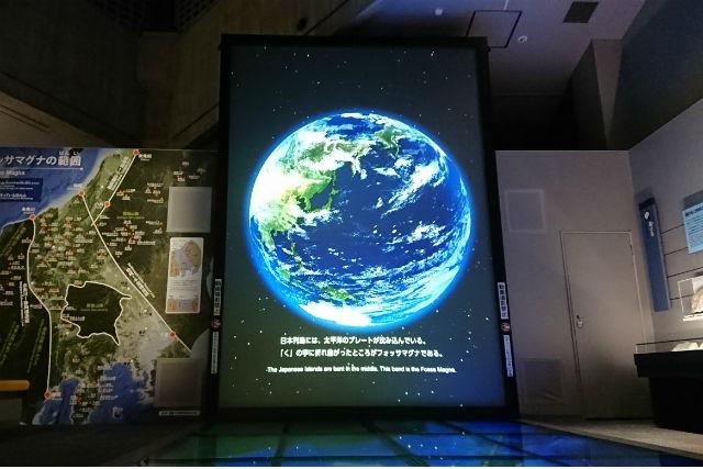 【新潟・糸魚川・博物館】地球の歴史を「目で見て・手で触れて」感じよう