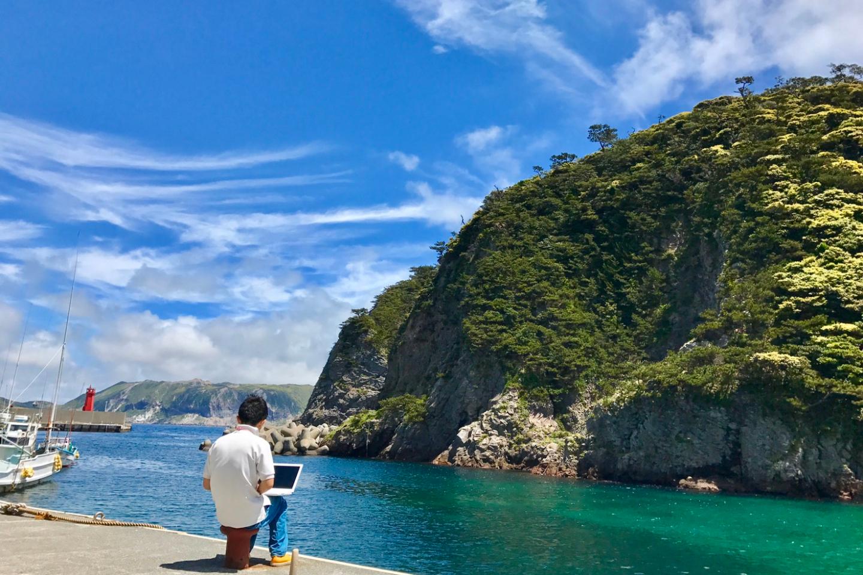 【2.5%還元】【東京・式根島・ガイドツアー】季節に合わせベストルートを散策。式根島ネイチャーウォーク【2名から予約可能】