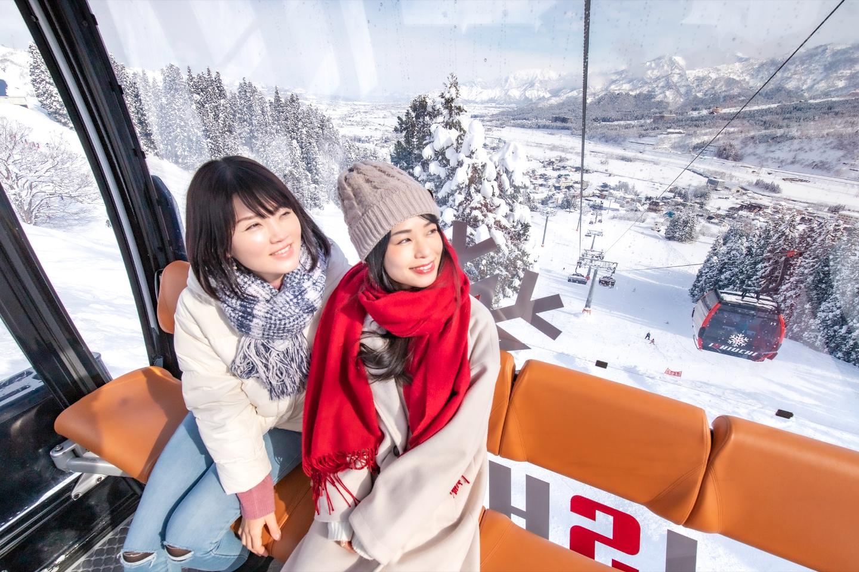 石打丸山スキー場 中央口リゾートセンター