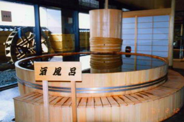 【最大69%割引】湯ぱらだいす佐倉 クーポン(朝風呂+タオルセット)
