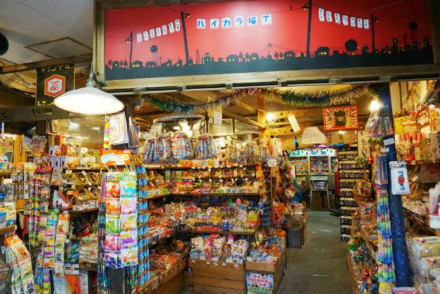 【50円割引】柴又のおもちゃ博物館(柴又ハイカラ横丁) 前売りクーポン