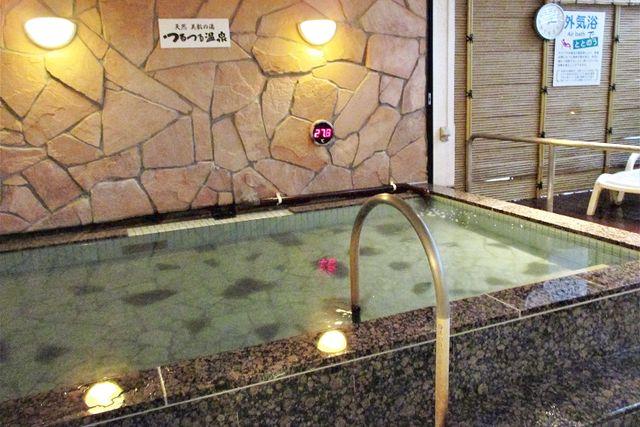 【平日・100円割引】なごみの湯 クーポン(入館料+手ぶらセット)