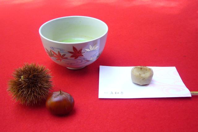 【20%割引】箱根美術館 前売りクーポン(入館+抹茶・和菓子セット券)