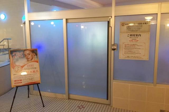 【220円割引】テルマー湯 クーポン(通常入館) ※土日祝は別途追加料金