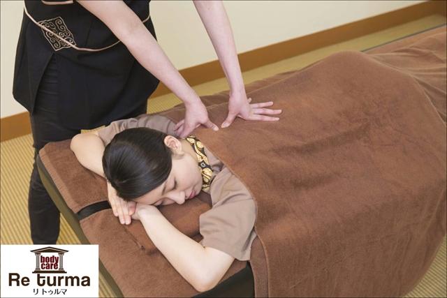 【780円割引/要事前予約】テルマー湯 クーポン(入館料+リトゥルマ ボディケア60分)