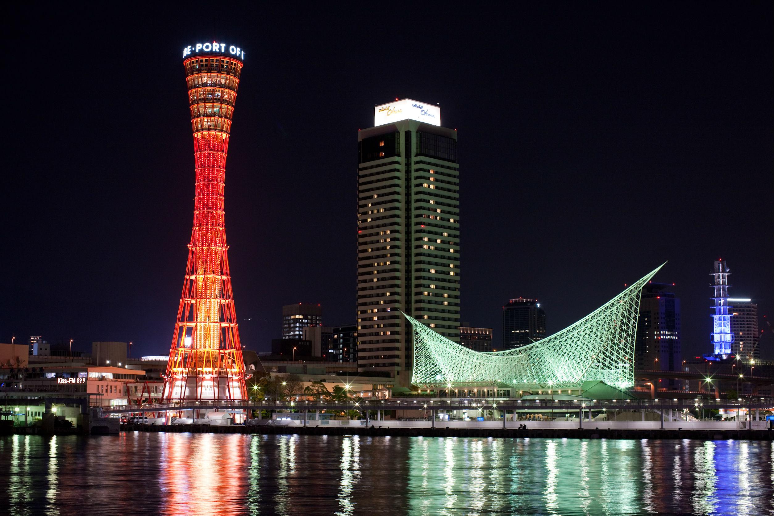 【最大17%割引】神戸ポートタワー 前売りクーポン