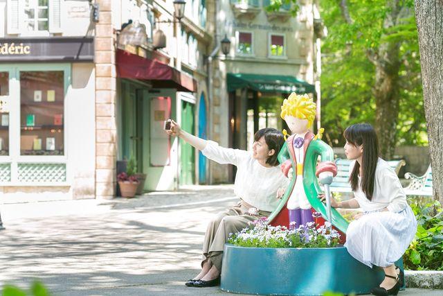 【300円割引】箱根 星の王子さまミュージアム(入園料+謎解きプログラム)