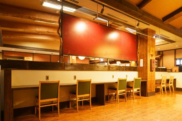 【平日20:30~21:30入館限定350円割引】夜食セット(入館料+選べるお食事+フェイスタオル)