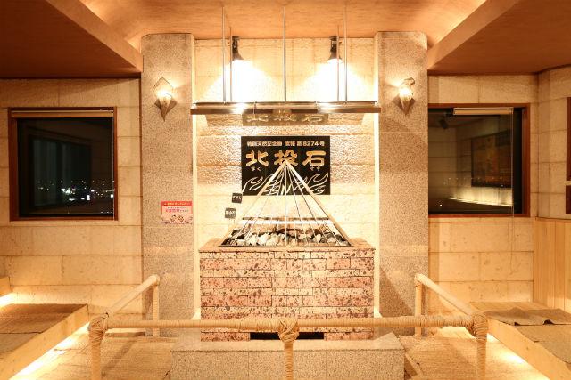 【最大400円割引】太閤天然温泉湯吉郎 クーポン(入泉+岩盤浴+タオルセット)※大人のみタオル付き