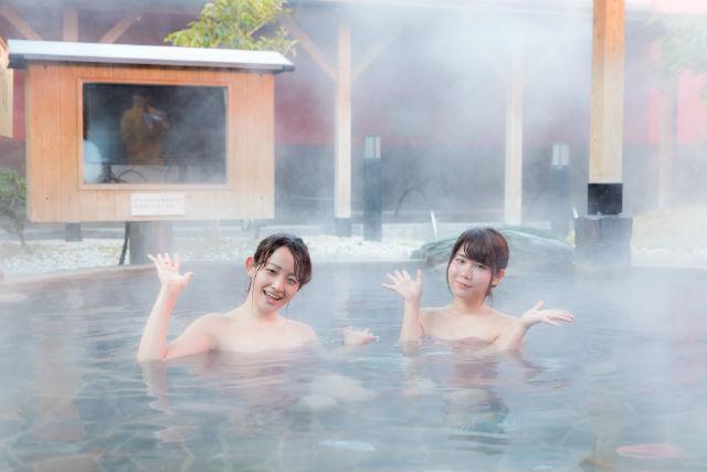 【最大170円割引】箕面湯元 水春 クーポン(入浴+レンタルタオル)