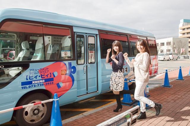 【平日】箕面湯元 水春 前売りチケット(入浴)