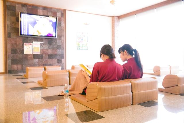 【平日・350円割引】草津湯元 水春 前売りクーポン(入浴料+タオルセット+岩盤浴)