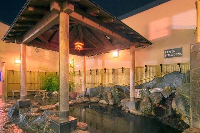 【平日・300円割引】白井の湯 クーポン(入浴料+タオルセット)