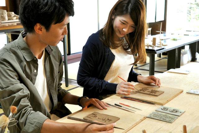 【最大27%割引】加賀 伝統工芸村 ゆのくにの森 クーポン(入村料)