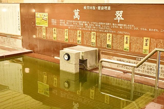 【26%割引+特典】JNファミリー クーポン(入館セット+館内利用サービス等)
