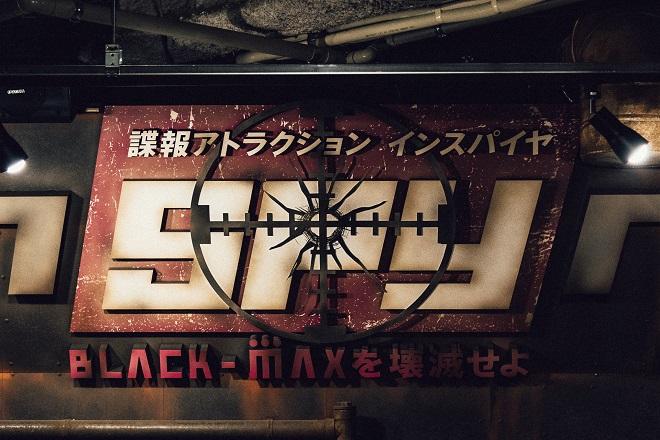 【全日・100円割引】新宿 inSPYre(インスパイヤ) クーポン(1プレイ+ID発行)