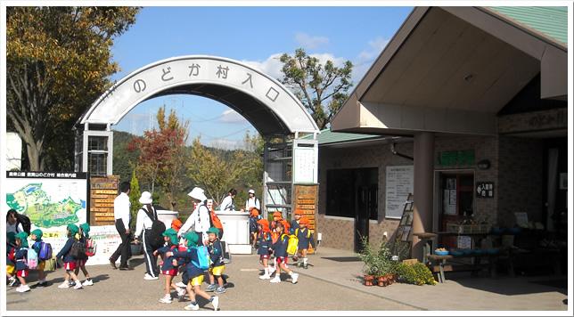 農業公園 信貴山のどか村 入園チケット