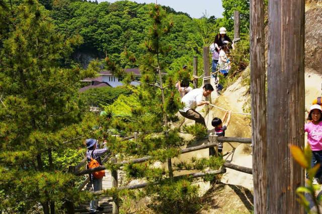 【100円割引】ロマンの森共和国 クーポン(入園券)